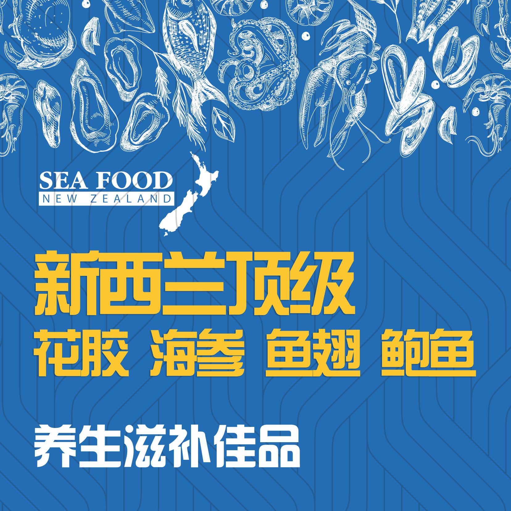 Seafood Banner